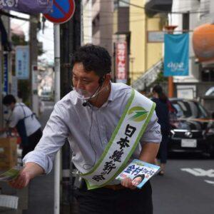 ご挨拶|日本維新の会神奈川10区 金村りゅうな