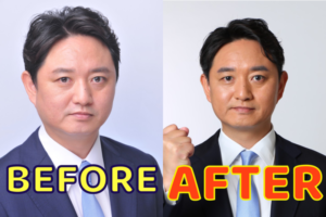 Read more about the article 児童手当廃止、森氏の発言から感じる自民党政治の限界