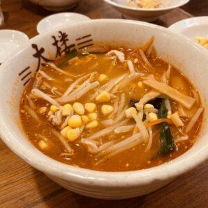 川崎グルメ:新丸子の中華食堂と言えば『中華麺・飯 太楼』