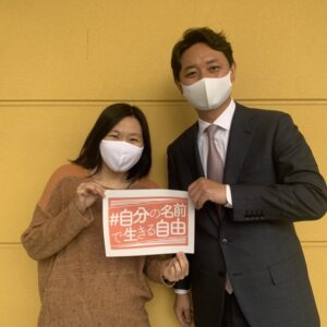 Read more about the article 選択的夫婦別姓に関する私の考え ー川崎市から議論を前へ