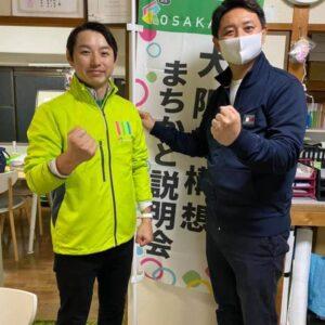 大阪都構想の応援へ