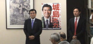 Read more about the article #8 悲願の政権交代と民主党政権の誕生