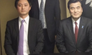 Read more about the article #9 元財務大臣秘書が政権与党民主党について語る
