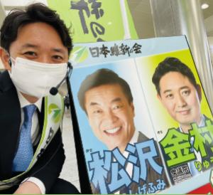 4月22日から「川崎じもと応援券第2弾」申込開始!