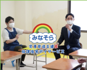 Read more about the article #13 選挙事務所での事業開始後2ヶ月で、社員が全員辞めた話