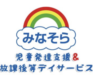 Read more about the article #18 社長だからわかること