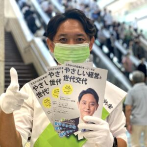 Read more about the article 自民党総裁選について